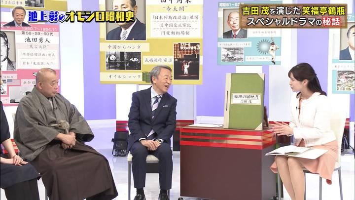 2020年02月23日角谷暁子の画像02枚目