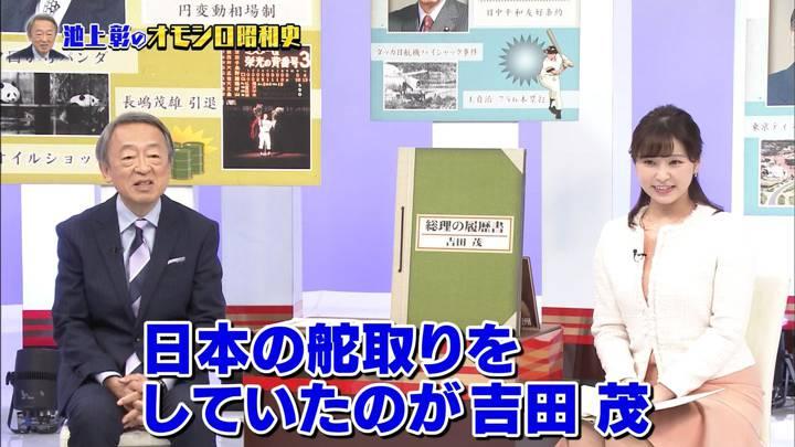 2020年02月23日角谷暁子の画像03枚目