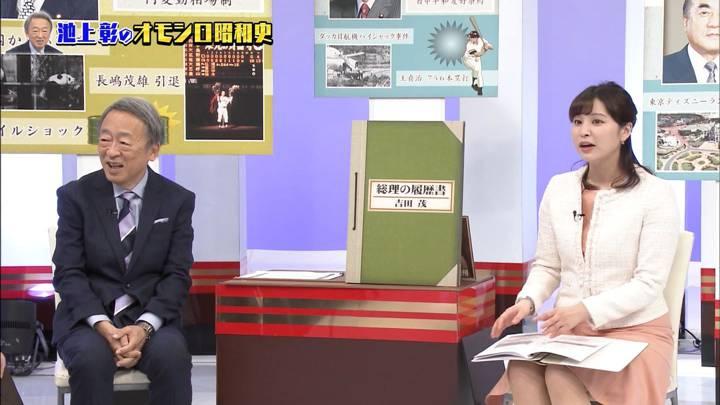 2020年02月23日角谷暁子の画像04枚目