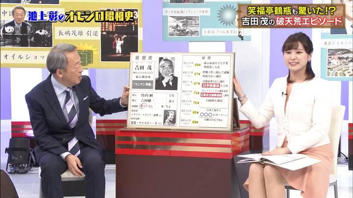 2020年02月23日角谷暁子の画像06枚目