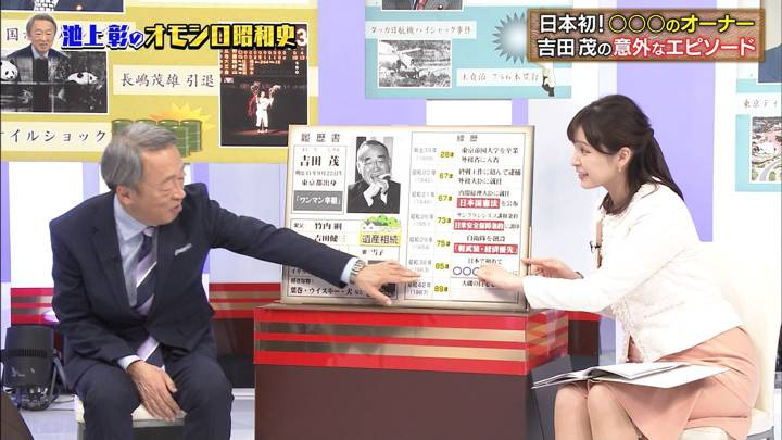 2020年02月23日角谷暁子の画像07枚目