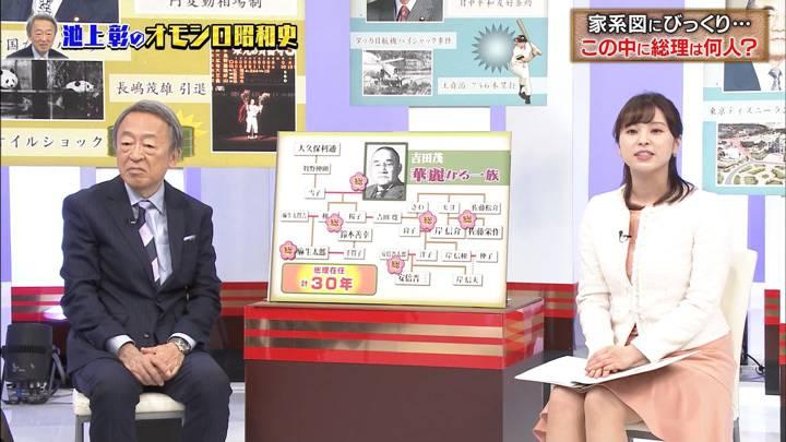 2020年02月23日角谷暁子の画像08枚目