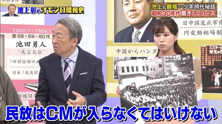 2020年02月23日角谷暁子の画像09枚目