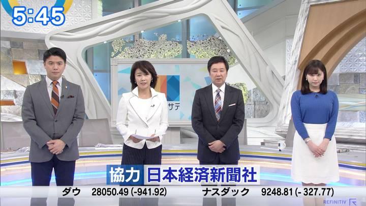 2020年02月25日角谷暁子の画像01枚目