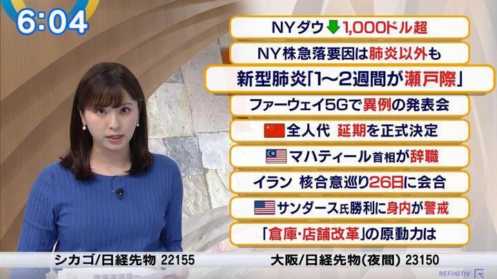 2020年02月25日角谷暁子の画像03枚目