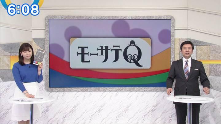 2020年02月25日角谷暁子の画像04枚目