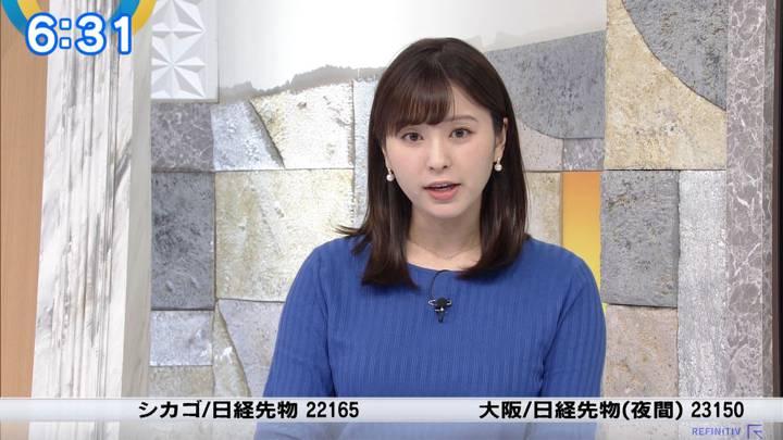 2020年02月25日角谷暁子の画像09枚目