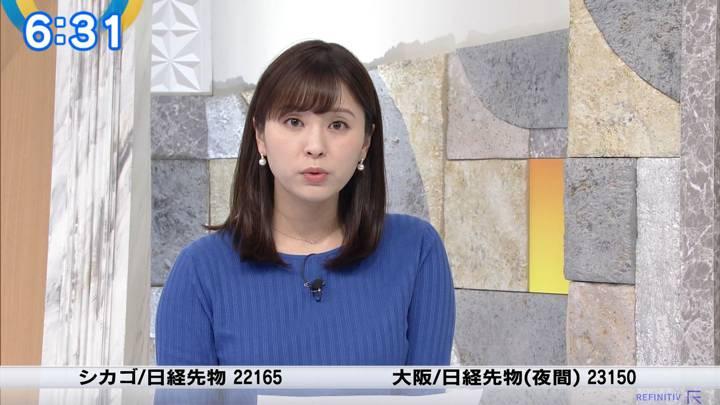 2020年02月25日角谷暁子の画像10枚目