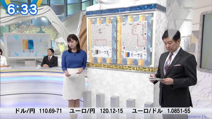 2020年02月25日角谷暁子の画像11枚目