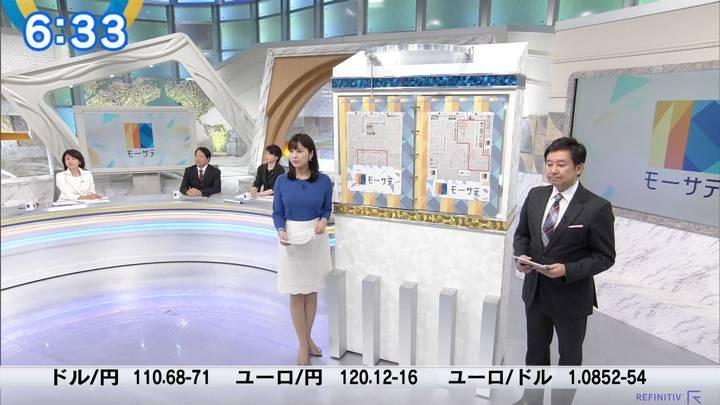 2020年02月25日角谷暁子の画像12枚目