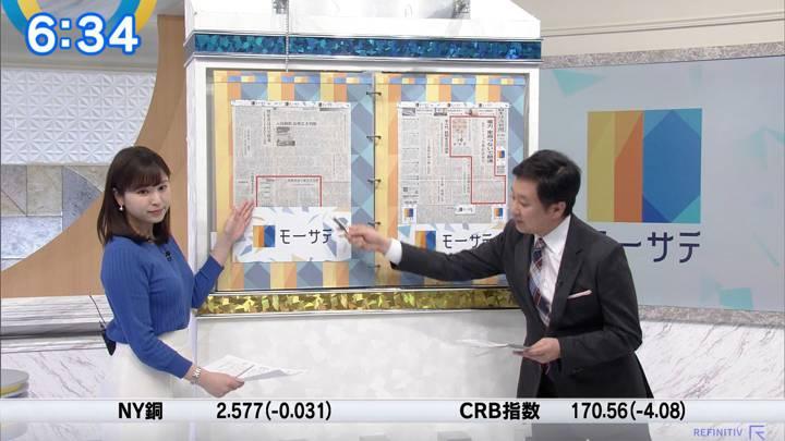 2020年02月25日角谷暁子の画像15枚目