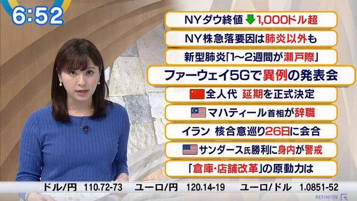 2020年02月25日角谷暁子の画像16枚目