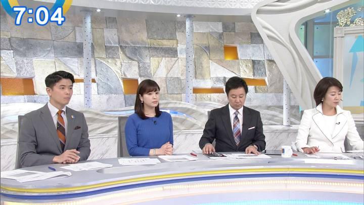 2020年02月25日角谷暁子の画像18枚目