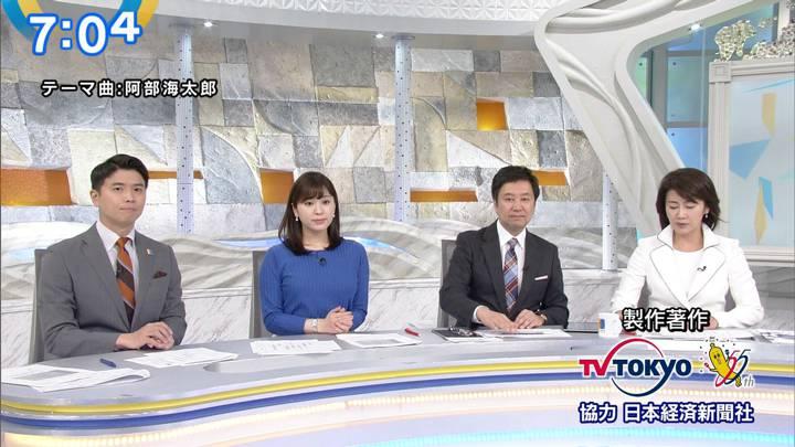 2020年02月25日角谷暁子の画像20枚目