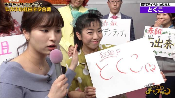 2020年02月29日角谷暁子の画像03枚目