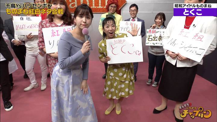 2020年02月29日角谷暁子の画像04枚目
