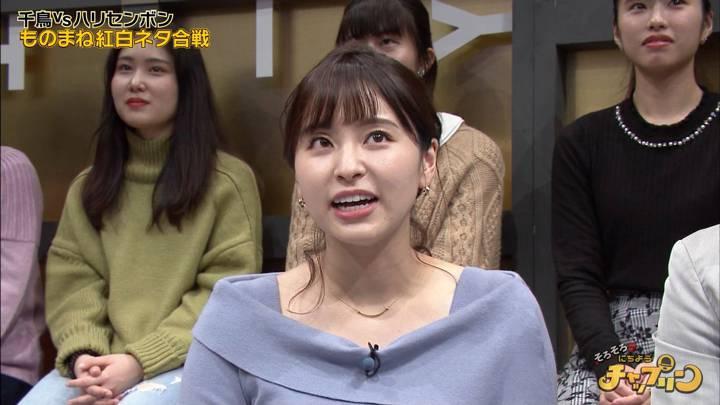 2020年02月29日角谷暁子の画像05枚目