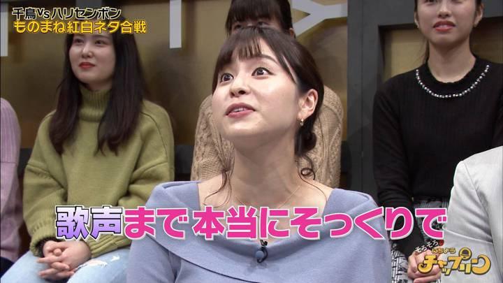2020年02月29日角谷暁子の画像06枚目