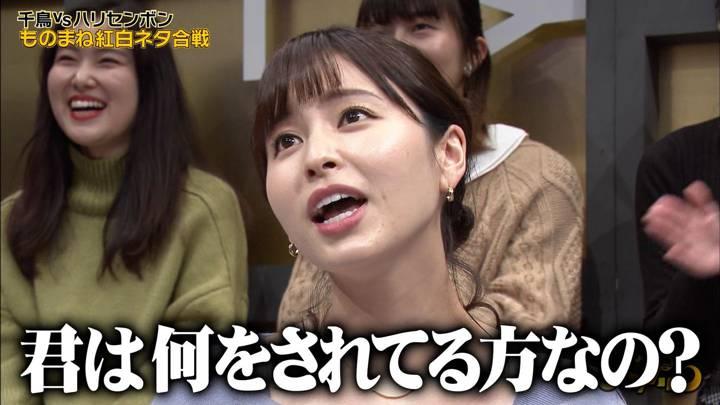2020年02月29日角谷暁子の画像07枚目