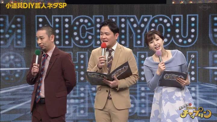 2020年03月07日角谷暁子の画像01枚目