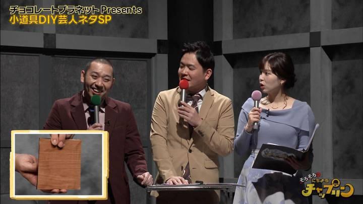 2020年03月07日角谷暁子の画像04枚目