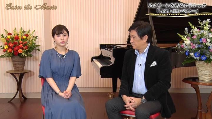 2020年03月07日角谷暁子の画像09枚目
