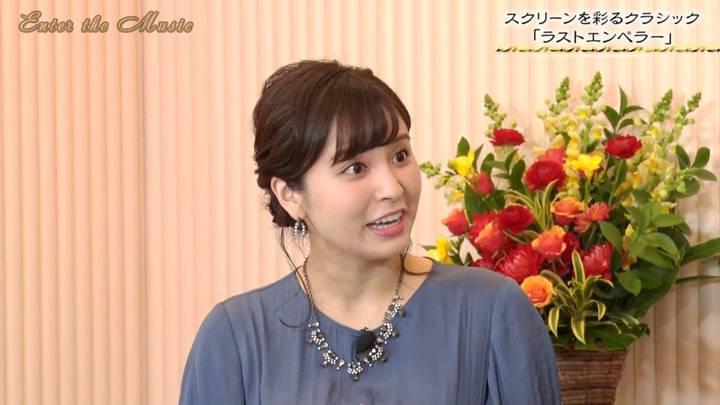 2020年03月07日角谷暁子の画像10枚目