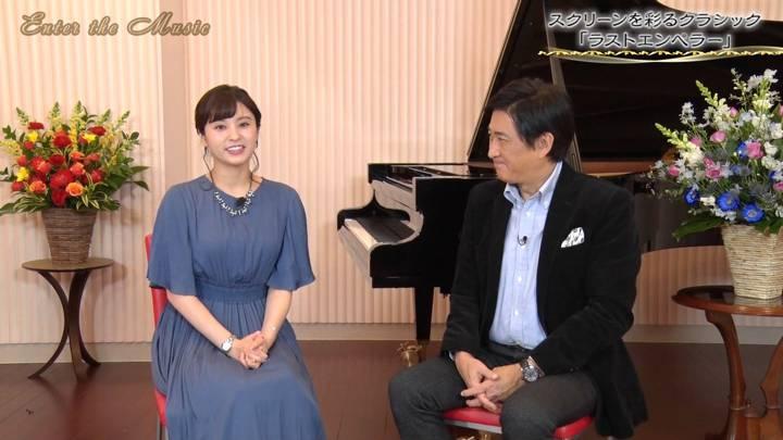 2020年03月07日角谷暁子の画像12枚目