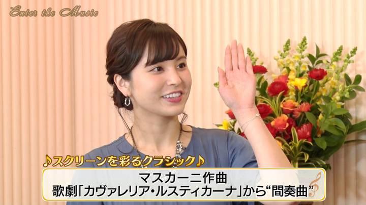 2020年03月07日角谷暁子の画像14枚目