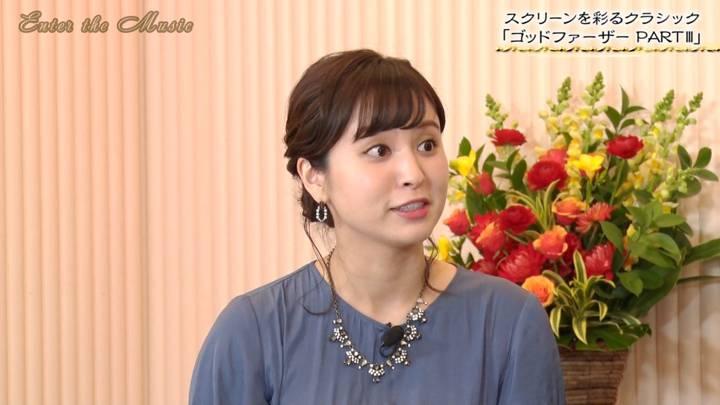 2020年03月07日角谷暁子の画像16枚目