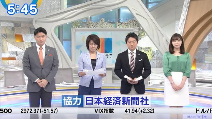 2020年03月09日角谷暁子の画像01枚目