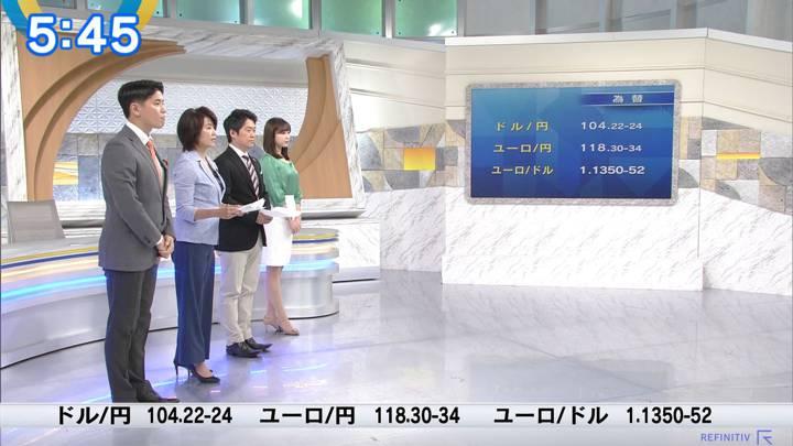 2020年03月09日角谷暁子の画像02枚目