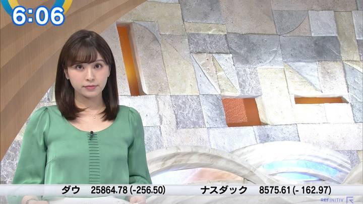 2020年03月09日角谷暁子の画像04枚目