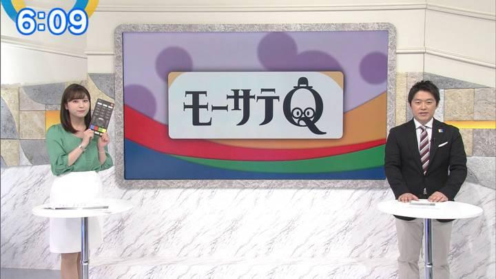 2020年03月09日角谷暁子の画像06枚目