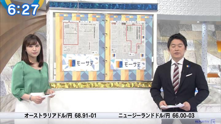 2020年03月09日角谷暁子の画像14枚目