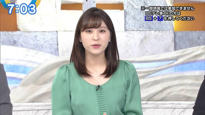 2020年03月09日角谷暁子の画像17枚目