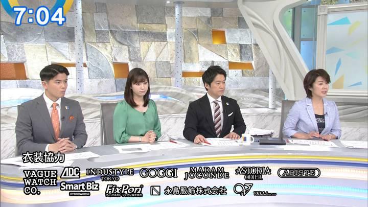 2020年03月09日角谷暁子の画像18枚目