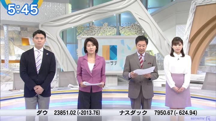 2020年03月10日角谷暁子の画像01枚目
