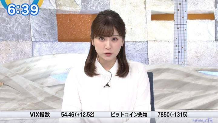 2020年03月10日角谷暁子の画像07枚目