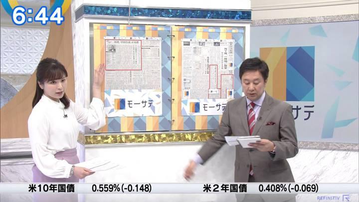 2020年03月10日角谷暁子の画像08枚目