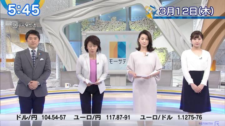 2020年03月12日角谷暁子の画像01枚目