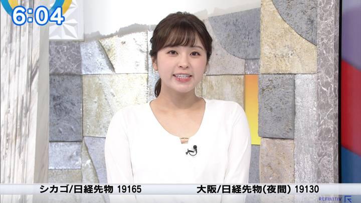 2020年03月12日角谷暁子の画像05枚目