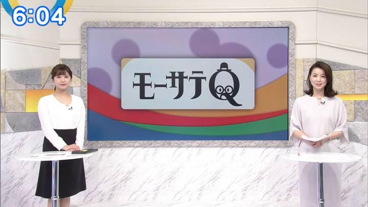 2020年03月12日角谷暁子の画像06枚目