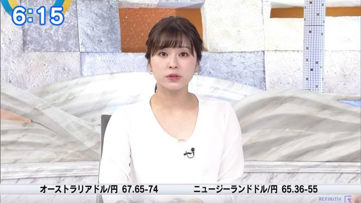 2020年03月12日角谷暁子の画像09枚目