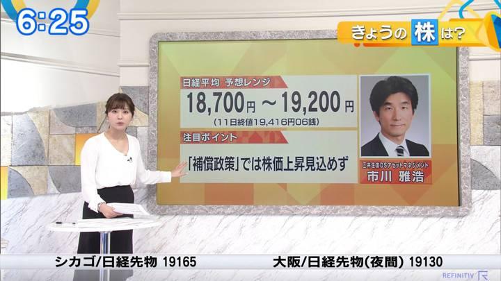 2020年03月12日角谷暁子の画像10枚目