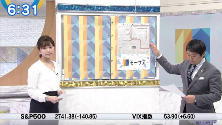 2020年03月12日角谷暁子の画像13枚目
