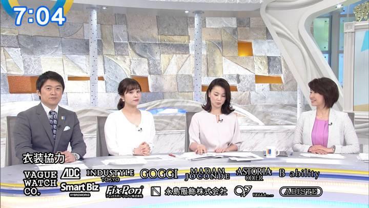 2020年03月12日角谷暁子の画像18枚目