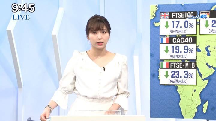 2020年03月14日角谷暁子の画像09枚目