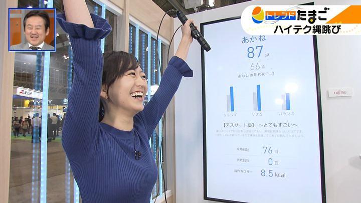 2019年10月15日片渕茜の画像18枚目