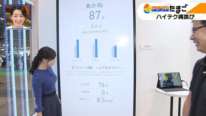 2019年10月15日片渕茜の画像19枚目